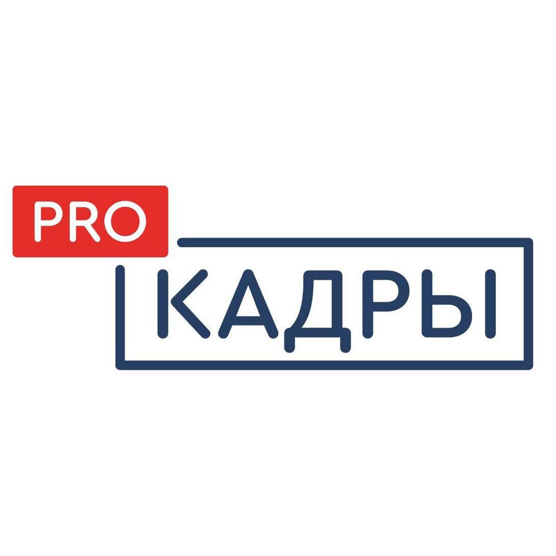 prokadry (1)